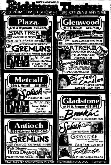 1984 newspaper movie ads